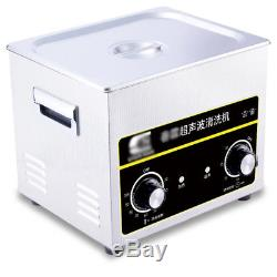 2 L Digital Ultrasonic Cleaner Jewelry Stainless Steel Timer Professional Sonic