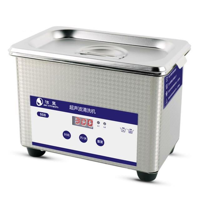 Digital Ultrasonic 0.8l Cleaners Sterilizer Jewelry Manicure Tools Disinfection